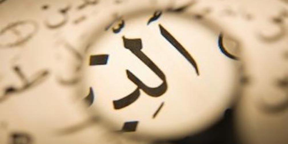 10 mots communs qui nous viennent de l'arabe